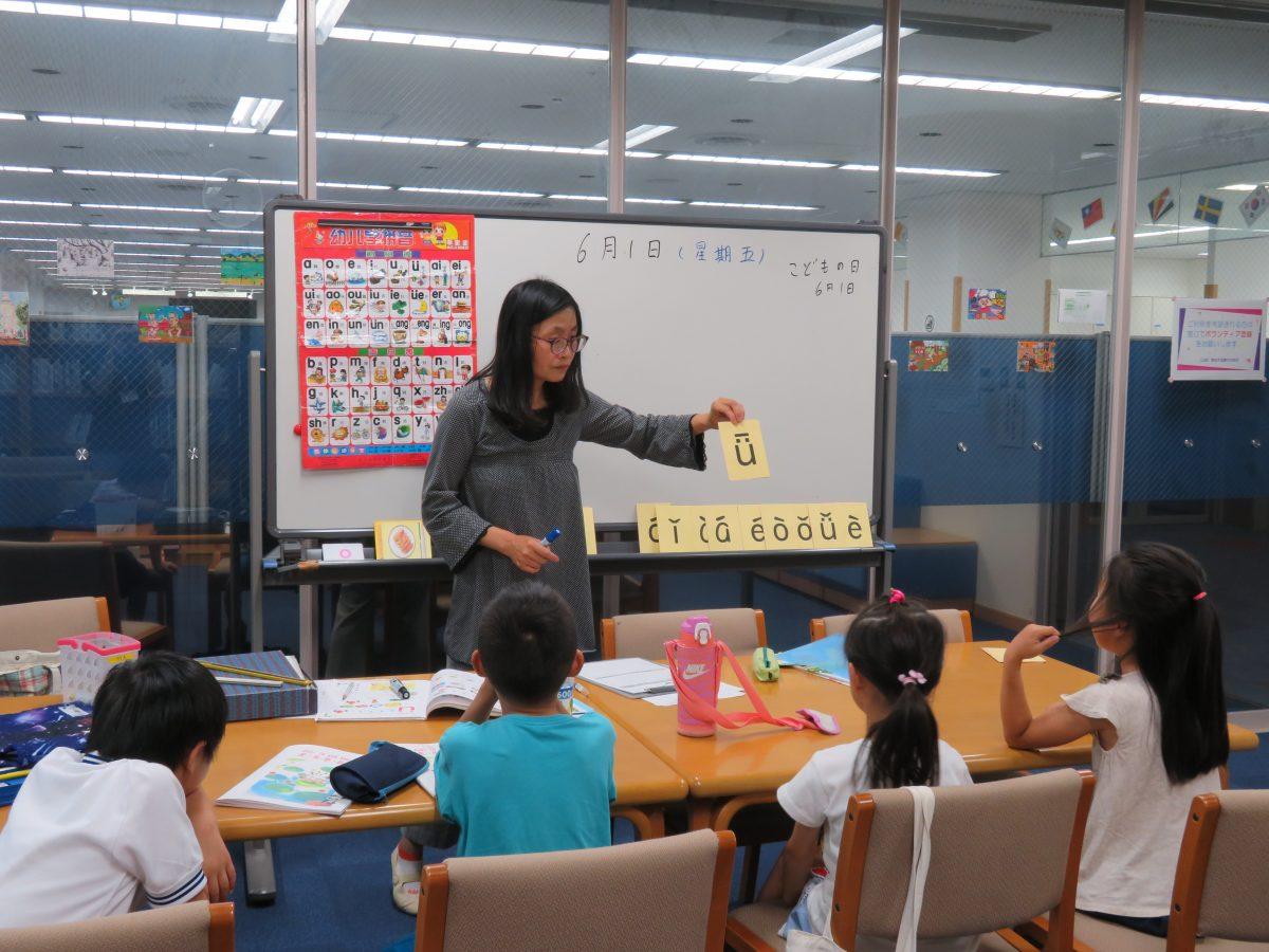 汉语母语保持教室