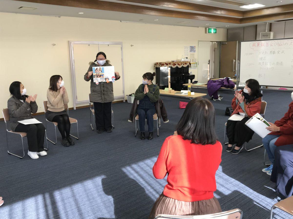 TIA「アバンセ日语学习班 成果报告会」:9月份开课,共11次的课程、上图为学生们用学到的日语进行发表。