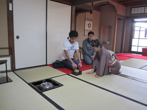 Autumn Tea Ceremony at KIRAKUTEI