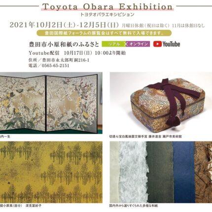 Paper Toyota ~Toyota Obara Exhibition~